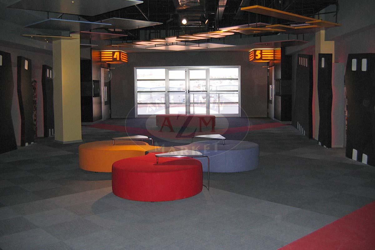 N.Ali Sinema Salonu 1