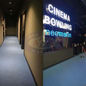 Neomarin Sinema Salonu 2